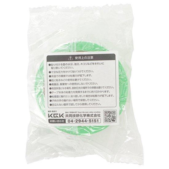 塗装マスキング・床養生用粘着テープ カットエース MF ( 緑 )【画像3】