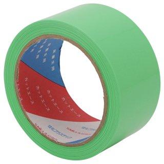 基材レス両面テープ 塗装マスキング・床養生用粘着テープ カットエース MF ( 緑 )