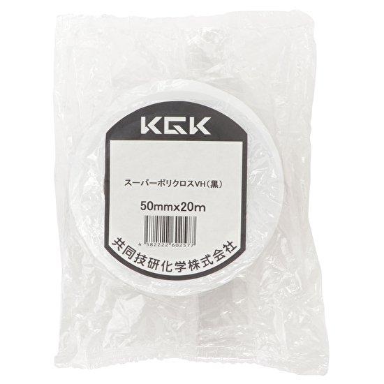 防水気密テープ スーパーポリクロス片面テープ「VH黒」【画像2】