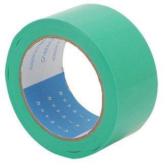 養生用テープ カットエース MS ( 青緑 )