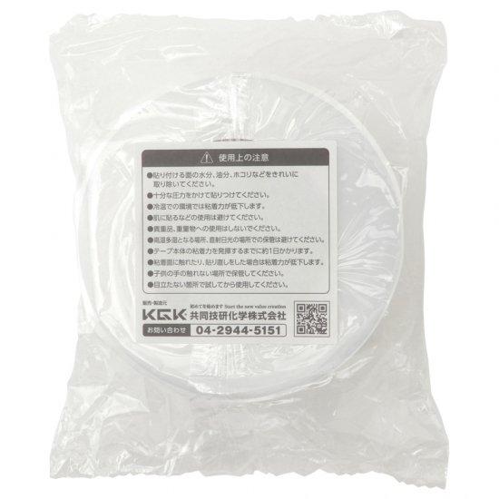 防水気密テープ スーパーポリクロス両面テープ「VHW」【画像3】