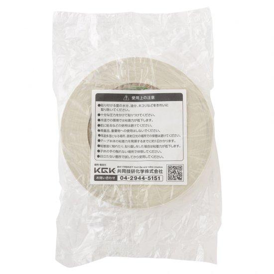 高い接着力、防水性、耐熱性、耐薬品性に優れて 分子勾配膜両面テープ「200A50」【画像3】