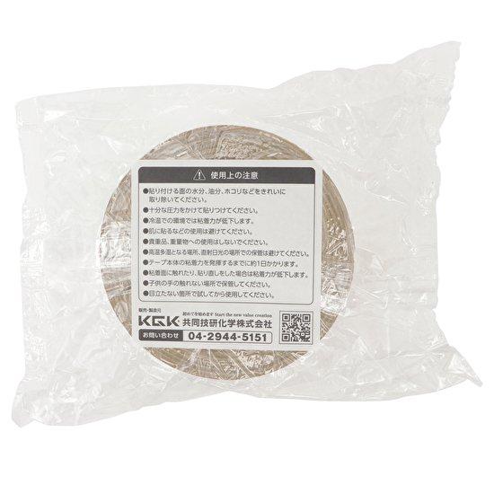 アルミ箔を特徴を維持した、耐久性、熱伝導性に優れたアルミテープ つやあり「501」【画像3】