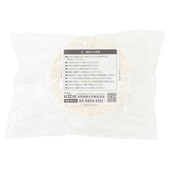 バランスの良い接着性・耐熱性・加工性 不織布基材両面テープ 「201」【画像3】