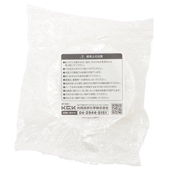 防水気密テープ スーパーポリクロス片面テープ「VH半透明」【画像3】