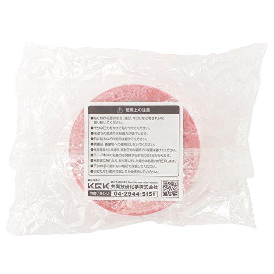 防水気密テープ スーパーポリクロス片面テープ「HBピンク」【画像3】