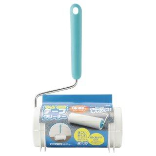 養生用テープ ほこりや糸くずを他に散らさず吸着できる「粘着クリーナーセット 本体」