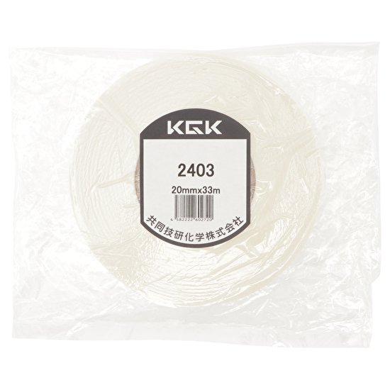 発泡体基材両面テープ 2403【画像2】