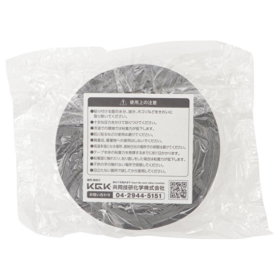 超強力両面テープ分子勾配膜両面テープ 300Z200B【画像3】