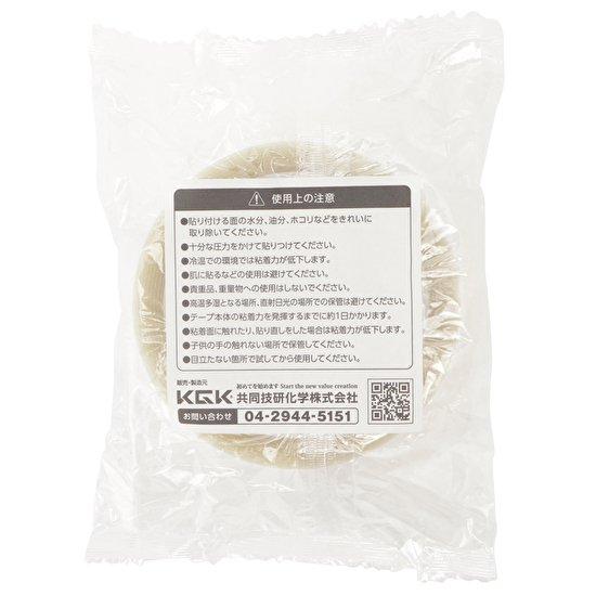 超耐熱両面テープ分子勾配膜両面テープ 200Y12.5【画像3】