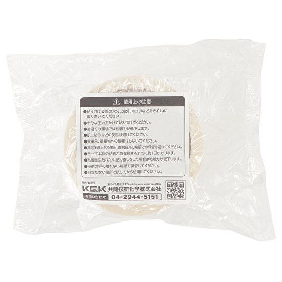 超耐熱両面テープ分子勾配膜両面テープ 200Y30【画像3】