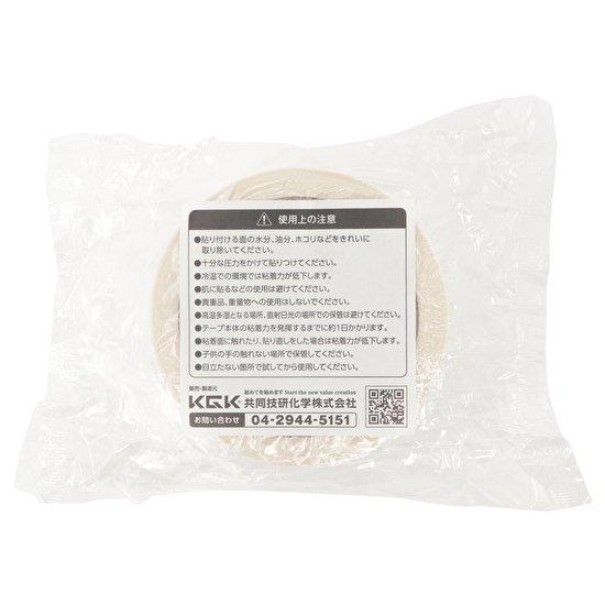 超耐熱両面テープ分子勾配膜両面テープ 200Y50【画像3】