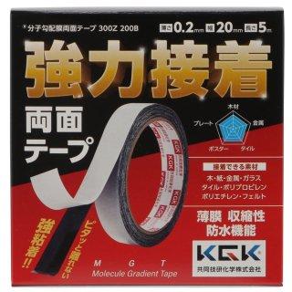 基材レス両面テープ 強力接着両面テープ MGT