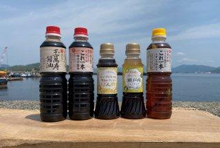 江田島醤油蔵のこだわり詰合せ
