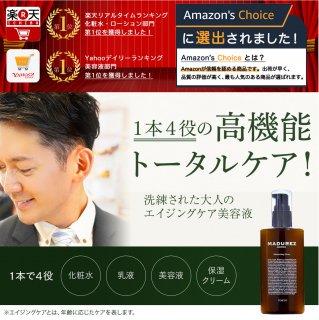 MADUREZ(マドゥレス) メンズ化粧水 オールインワン 100ml(約3ヶ月分) アフターシェーブ ローション 30代40代50代の男性向け スキンケア エイジングケア 日本製オーガニック処方