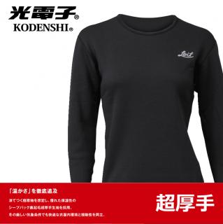 光電子®クルーネックアンダーシャツ【超厚手タイプ】 〜lady's〜