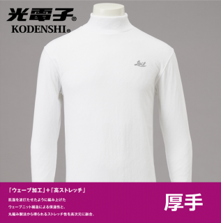 <img class='new_mark_img1' src='https://img.shop-pro.jp/img/new/icons5.gif' style='border:none;display:inline;margin:0px;padding:0px;width:auto;' />光電子®モックネックアンダーシャツ【厚手タイプ】 〜men's〜