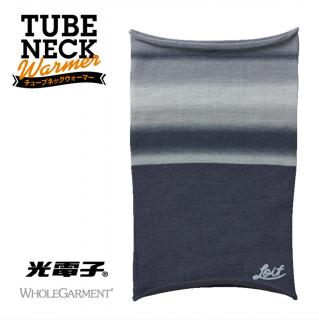 光電子®チューブネックウォーマー【grey】