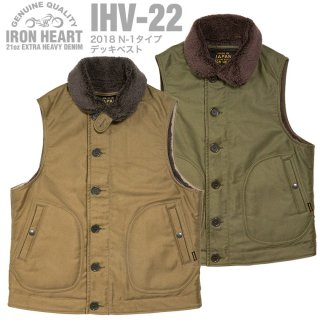 <img class='new_mark_img1' src='https://img.shop-pro.jp/img/new/icons25.gif' style='border:none;display:inline;margin:0px;padding:0px;width:auto;' />Iron Heart 【 2018AW IHV-22 】2018AW N-1タイプ デッキベスト