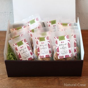【Super Seed Cookie】チアシード&いちじくクッキー24個入