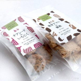 【Super Seed Cookie】発芽アマニ&雑穀+チアシード&いちじくクッキー24個入クッキーのセット