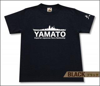 戦艦 大和 Tシャツ