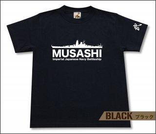 戦艦 武蔵 Tシャツ