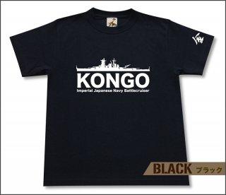 巡洋戦艦 金剛 Tシャツ