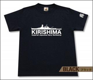 戦艦 霧島 Tシャツ