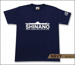 空母 信濃 Tシャツ