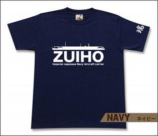 空母 瑞鳳 Tシャツ