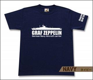 空母 グラーフ・ツェッペリン Tシャツ