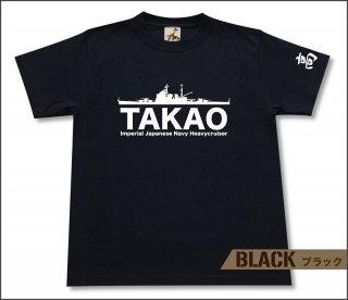 重巡洋艦 高雄 Tシャツ