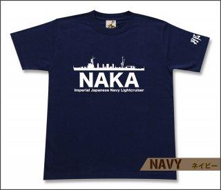 軽巡洋艦 那珂 Tシャツ