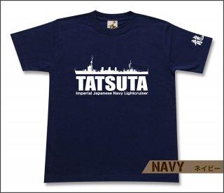 軽巡洋艦 龍田 Tシャツ