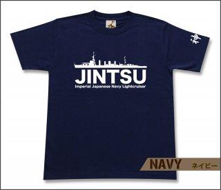 軽巡洋艦 神通 Tシャツ