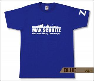 駆逐艦 マックスシュルツ Tシャツ