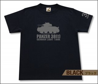 38(t)軽戦車 Tシャツ