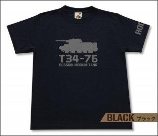 T34-76中戦車 Tシャツ