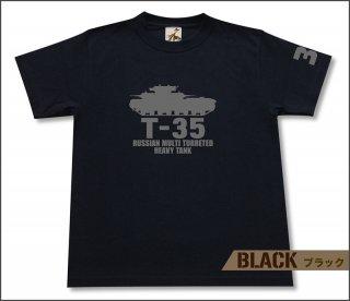 T-35多砲塔重戦車 Tシャツ
