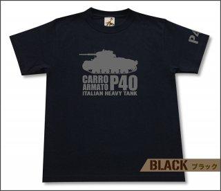 P40 重戦車 Tシャツ