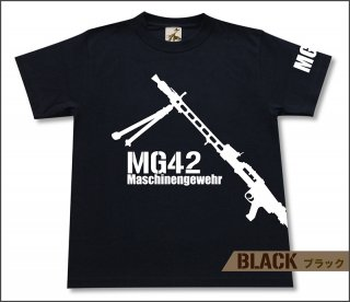 MG42 機関銃 Tシャツ
