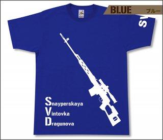 ドラグノフ狙撃銃 Tシャツ