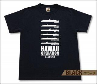 真珠湾セット Tシャツ