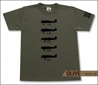 日本陸軍機セット Tシャツ