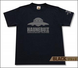ハウニブII Tシャツ