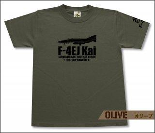 航空自衛隊 F-4EJ(改)  Tシャツ