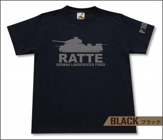 陸上巡洋艦 ラーテ Tシャツ
