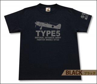 五式戦闘機 Tシャツ