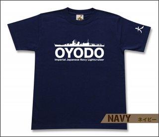軽巡洋艦 大淀 Tシャツ